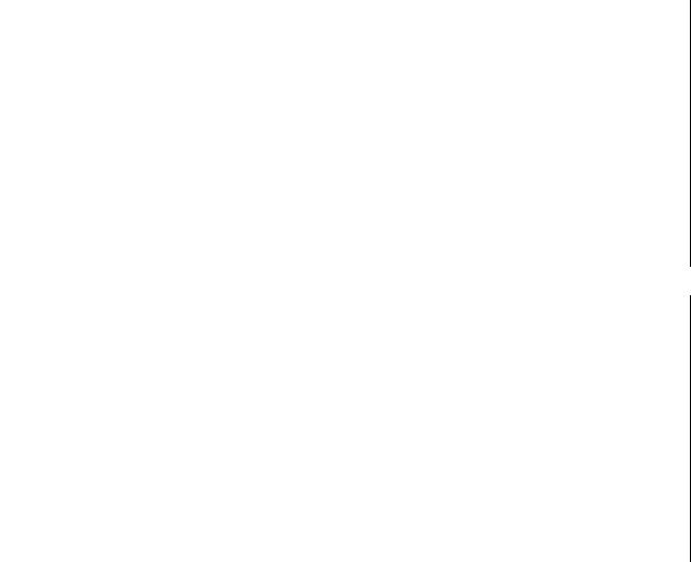 16 Tech logo white
